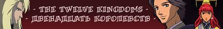 12kokuki.ucoz.ru